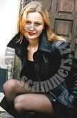 russian dating scammer Volha Bolbat`s photo