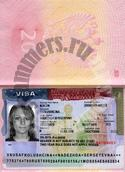 russian dating scammer Nadezhda Frolushcina Sergeyevna`s photo