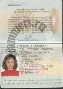 OLENA STRYELKOVA`s scammer photo
