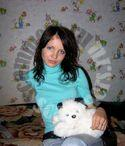 russian dating scammer Lena, Elena`s photo