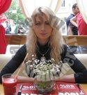 russian dating scammer Ekaterina Vaseneva`s photo