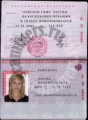 russian dating scammer Mariya Bajenova`s photo