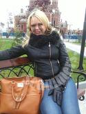 russian dating scammer Anzhela Garanina`s photo