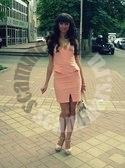 russian dating scammer Nadezhda`s photo
