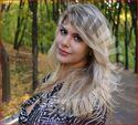 russian dating scammer Ekaterina Vandysheva`s photo