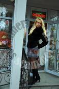 russian dating scammer Egovtceva Iana`s photo