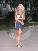 russian dating scammer Ekaterina Lebedeva`s photo