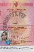 Darya Endyletova`s scammer photo