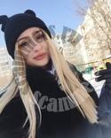 russian dating scammer Natalia Korkunova`s photo
