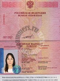 russian dating scammer Yuliya Chepkasova`s photo