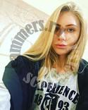 Alyona Guschina is russian scammer!